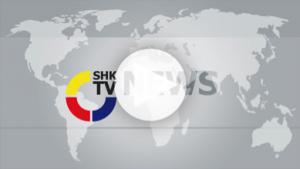 SHK-TV News